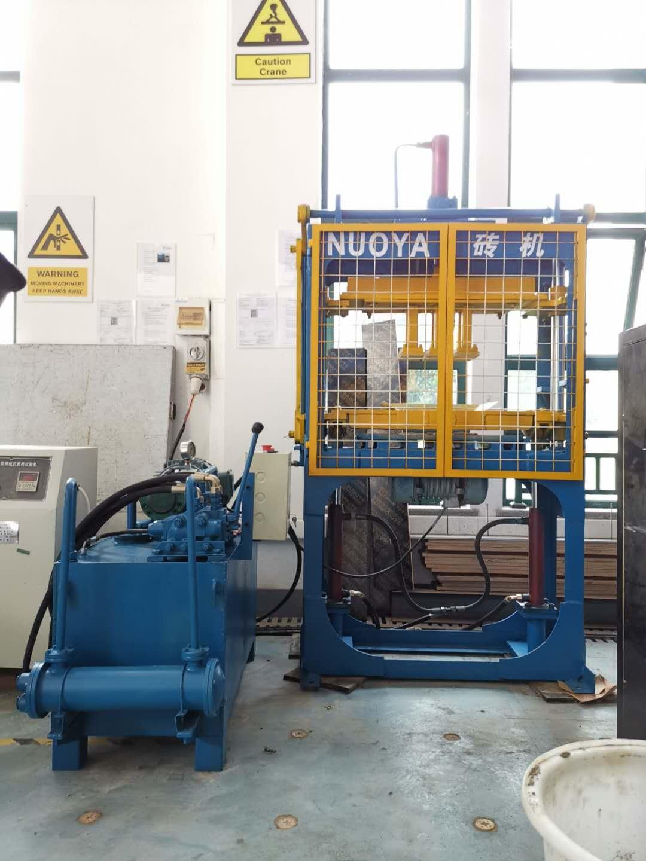 2-12液压砖机