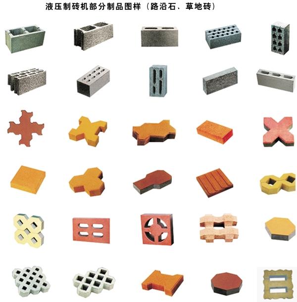 Bricks(1)